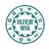 陳茂源星座-英諾創新空間
